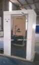 Airshower đơn